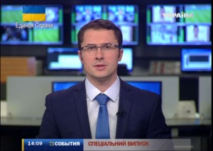 TV channel Ukraine, displaying the broadcasters' new joint ident