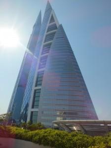 Alarab's HQ
