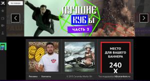 Caramba tv