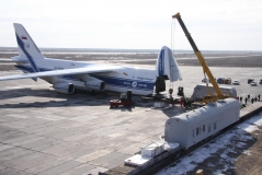 AM7 arrives in Baikonur