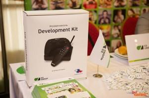 GS Group developer kit