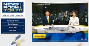 NHK_News_Room_Tokyo-300x157