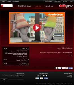 Nick On Play_Arabic