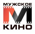 Muzhskoye Kino