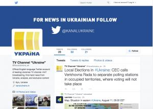 ukraine twitter