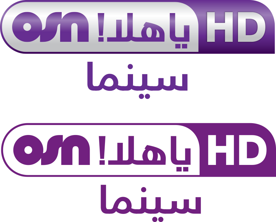 OSN Yahala HD cinema