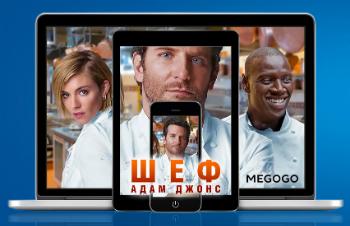 MEGOGO-10gb_350