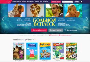 Ivi.ru_screenshot