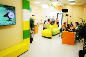 Volia call centre