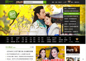 iQiyi's streaming service