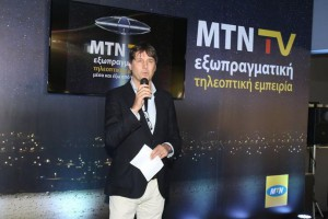 MTN CEO Philip Van Dalsen presents the MTN TV launch in April
