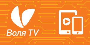 VoliaTV