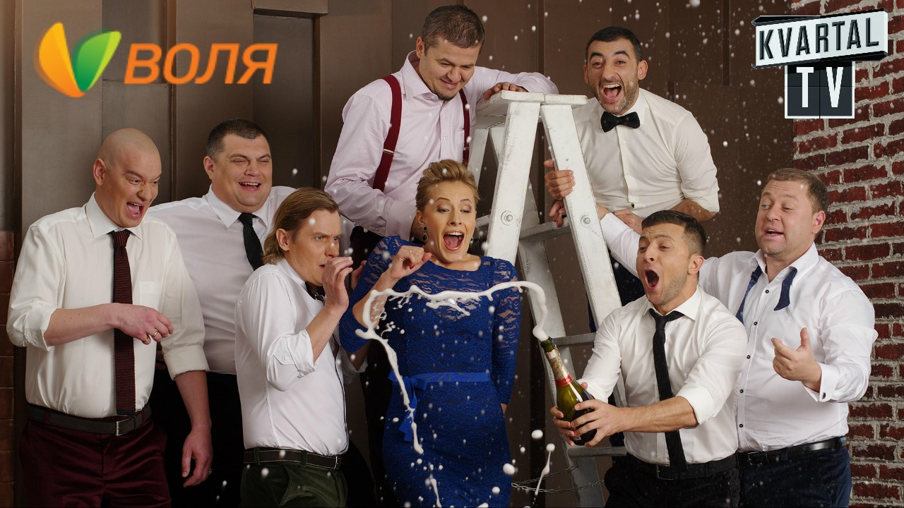 Ukrainian Broadcaster 1 Media And Producer Kvartal 95 Have Teamed Up To Launch A New Comedy Channel TV That Will Be Aired Commercial Free