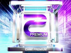 shant tv premium