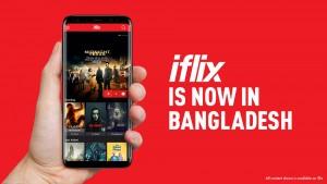 Iflix-Bangladesh-Launch-1