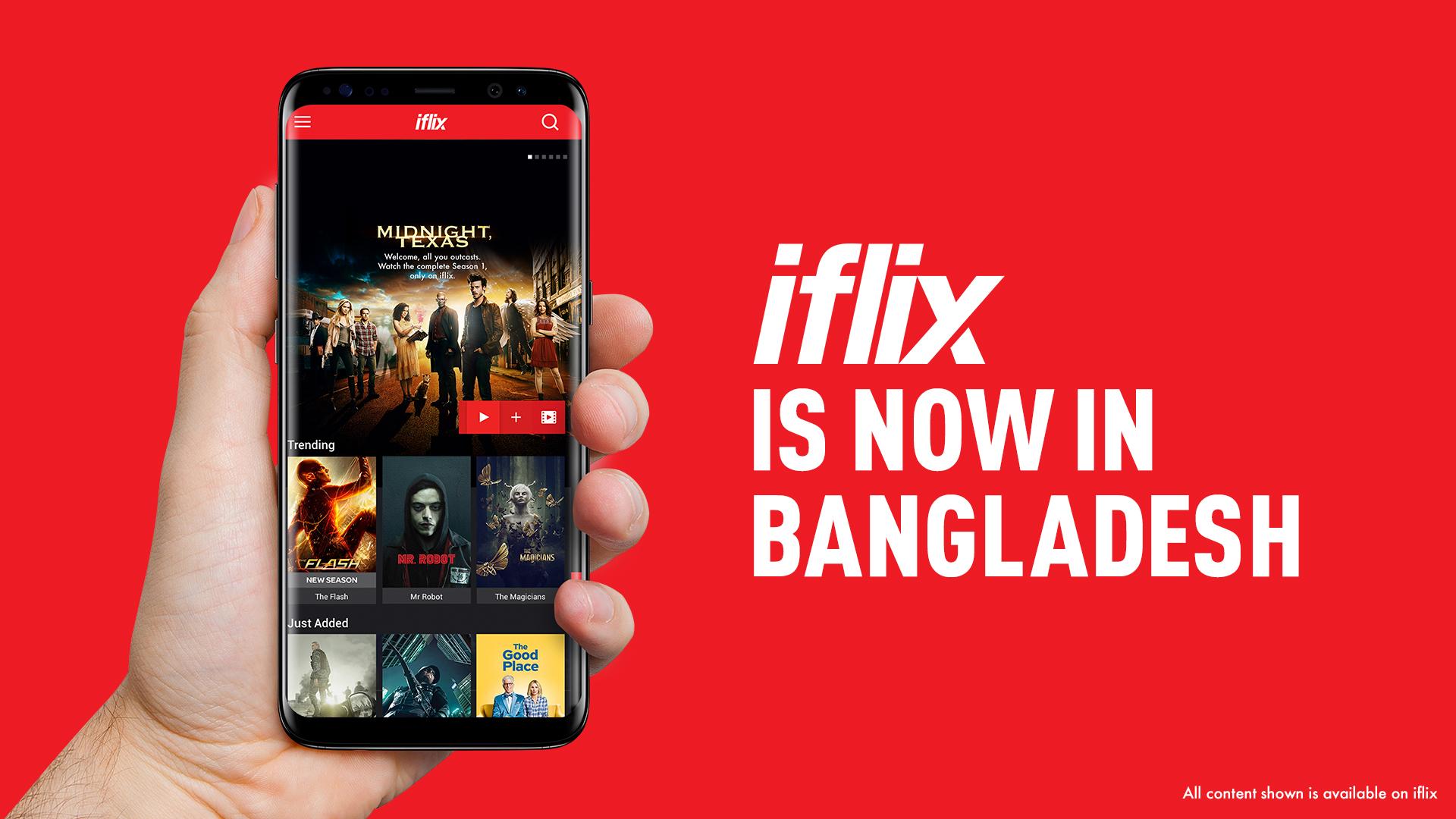 Iflix launches in bangladesh digital tv europe iflix bangladesh launch 1 stopboris Choice Image