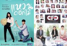 OTT TV service Viu strikes deal for local content in