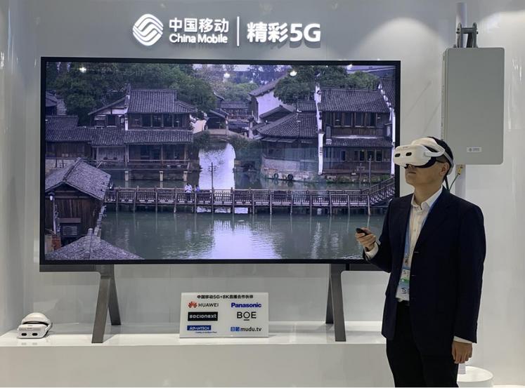 China mobile and Huawei partner for 8K VR over 5G demo – Digital TV