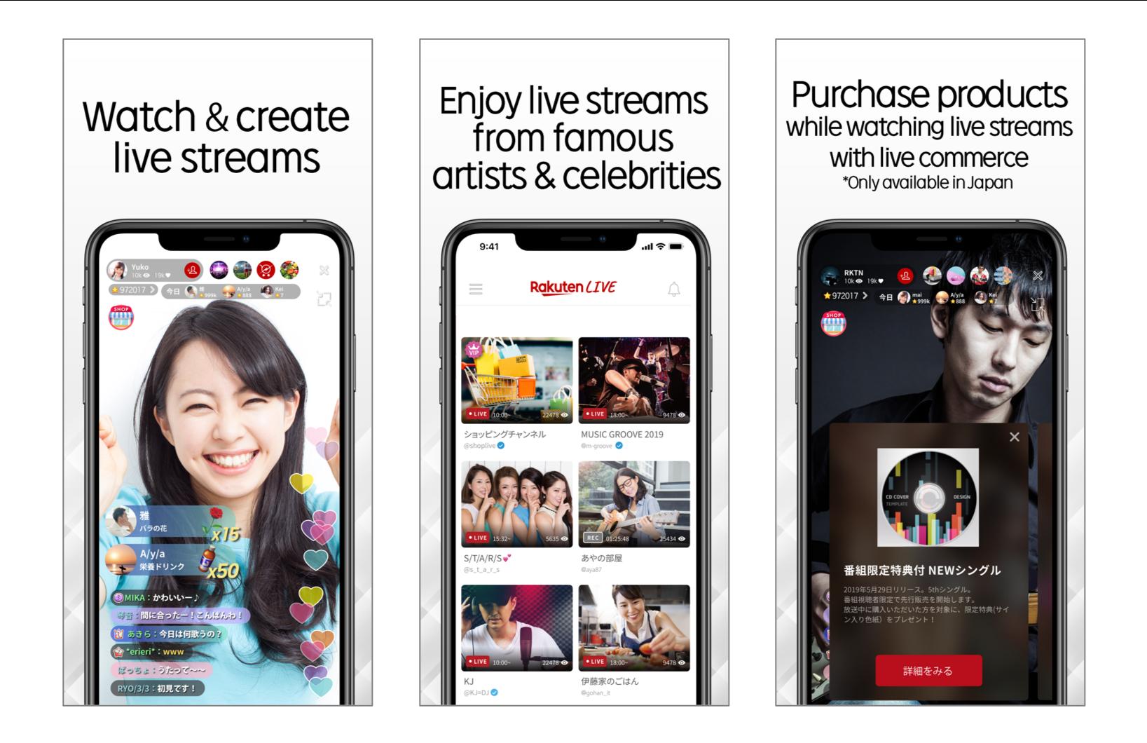 Rakuten launches live video streaming service – Digital TV Europe
